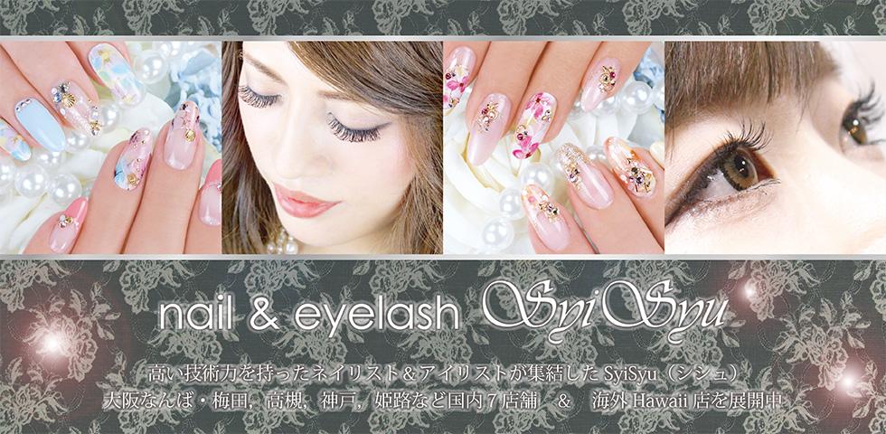 SyiSyu nail&eyelash